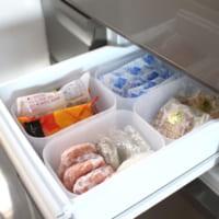 【連載】冷蔵庫の収納がスッキリ!無印グッズで食材の管理がしやすくなるアイデア5つ