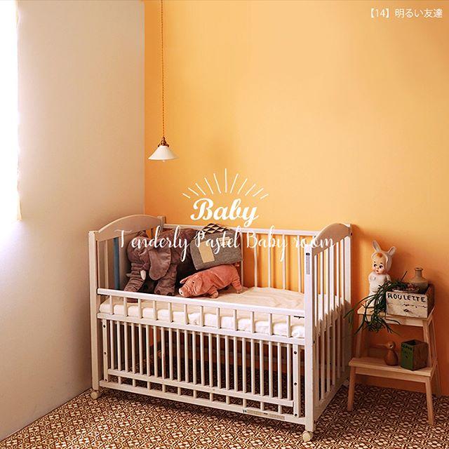 赤ちゃんのお部屋 壁紙3