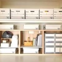 「押し入れ収納」実例☆スペースを上手く活用した素敵なアイデアをご紹介