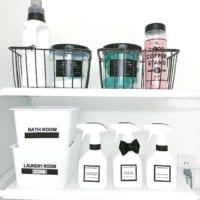 「詰め替えボトル」を使って統一感アップ☆生活日用品をスッキリまとめた実例集