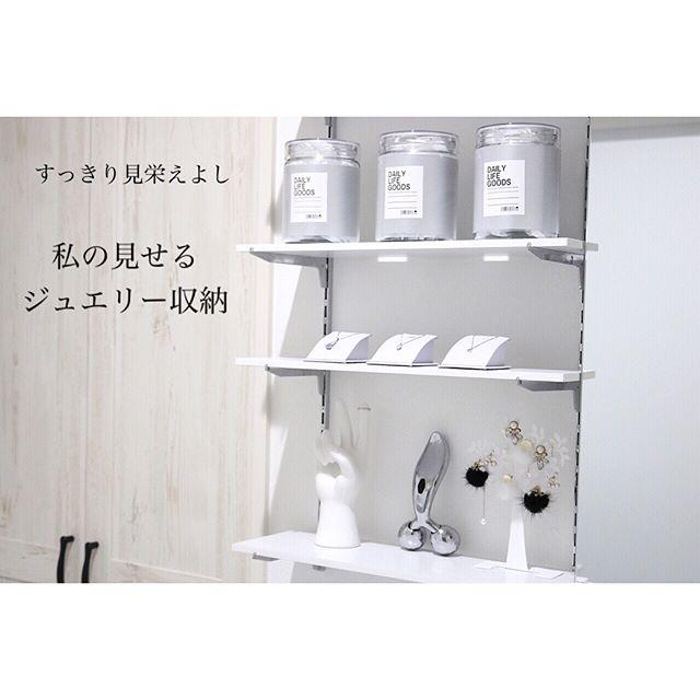 洗面所収納アイデア57