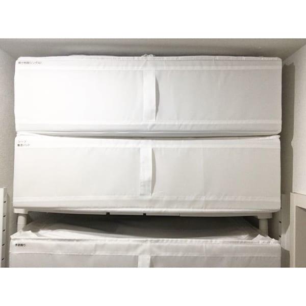 ボックス収納 IKEA3