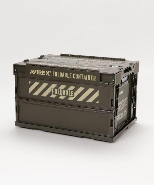AVIREX/アヴィレックス/ コンテナボックス/ CONTAINER BOX/ 50リッターサイズ