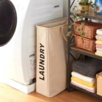 お洗濯が楽しくなる!インテリア性も抜群な洗濯物入れ&洗濯アイテムをご紹介