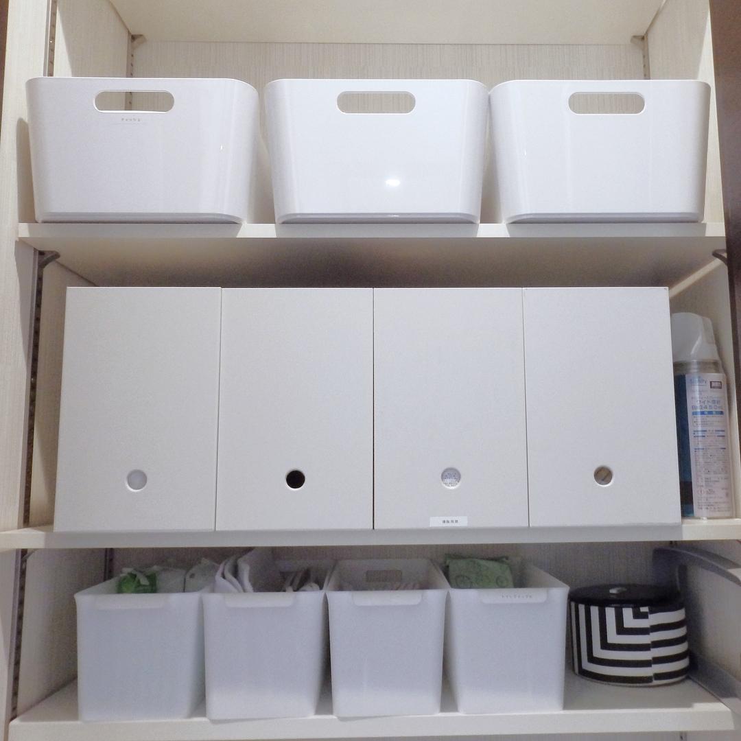 ボックス収納 IKEA