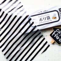 【100均&IKEA】をチェック☆何枚も欲しくなるジッパーバッグ・ポリ袋♪