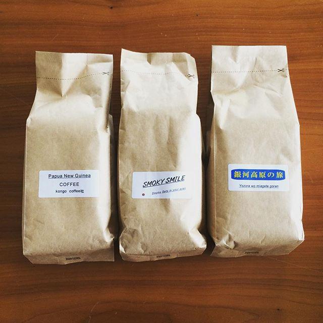 コーヒー豆3
