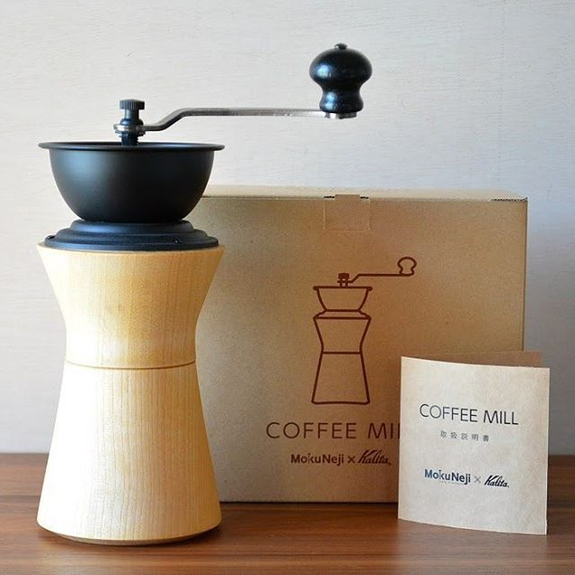 <カリタ>コーヒーミル手挽き