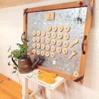 樹脂粘土&木かるねんどで自由にハンドメイド♪お部屋を素敵にデコレーションしよう☆