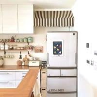 生活感満載な冷蔵庫をどうにかしたい!素敵な冷蔵庫でキッチンをよりおしゃれに☆