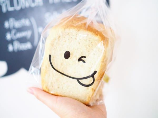 食パン袋 ウインク2