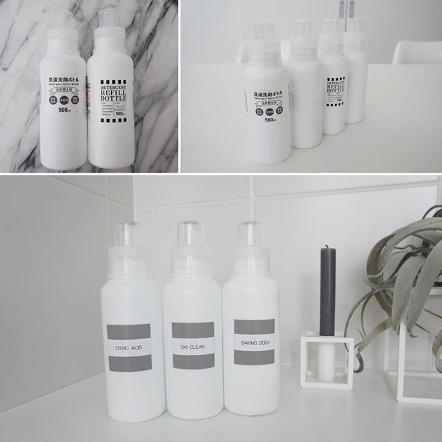 セリアの洗濯洗剤ボトル