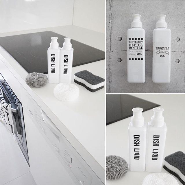 セリアの食器洗剤ボトル