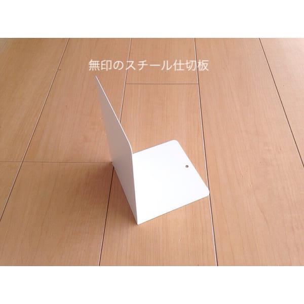 無印良品のファイルボックスを活用した収納アイデア5