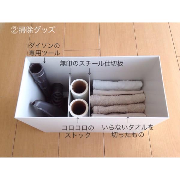 無印良品のファイルボックスを活用した収納アイデア7