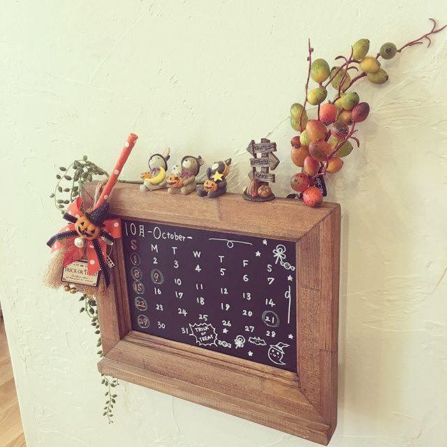 季節感溢れるカレンダー
