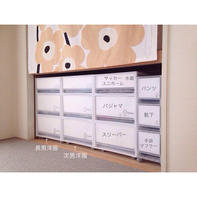 押入れでの衣類収納に使えるアイテム4