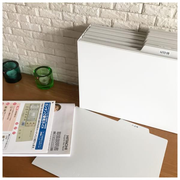 無印良品のファイルボックスを活用した収納アイデア16