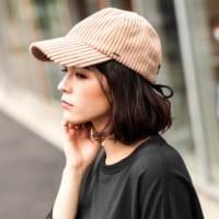 秋冬コーデにプラスしたい!大人女性にオススメの「帽子」をご紹介します♡