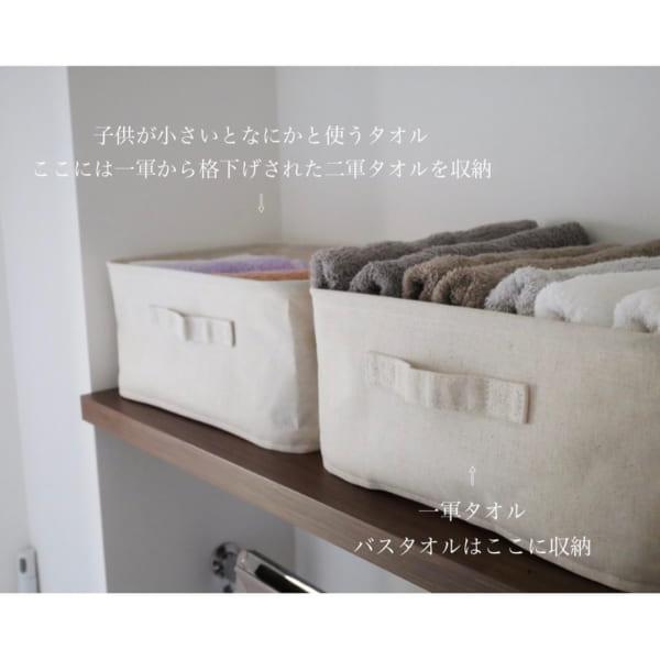無印良品のポリエステル綿麻混のソフトボックス