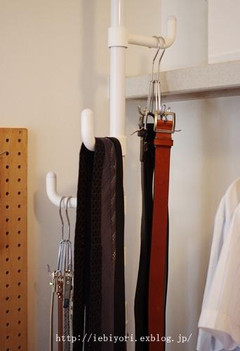 クローゼットでの衣類収納に使えるアイテム11