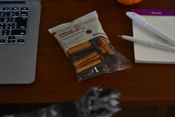 かぼちゃココアビスケット