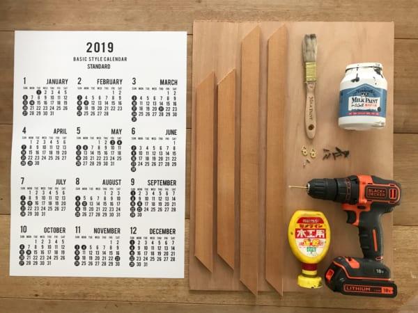 セリアのカレンダー2