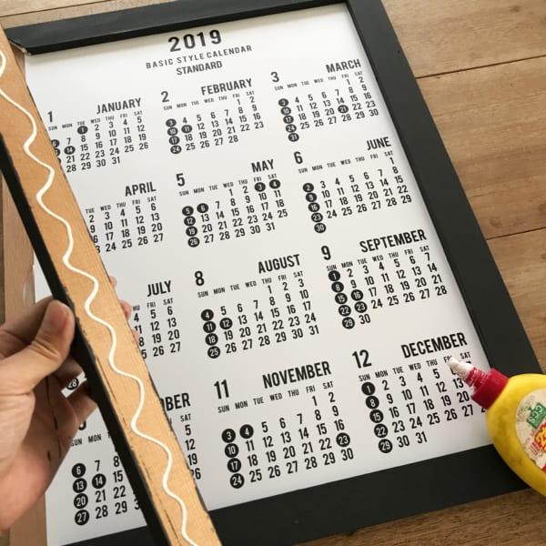 セリアのカレンダー5