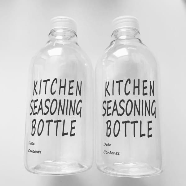 ロゴ入りシーズニングボトル