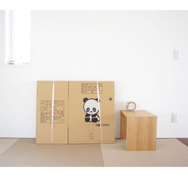 コの字の家具2