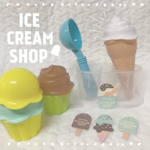 100均のアイスクリームとソフトクリームのセット
