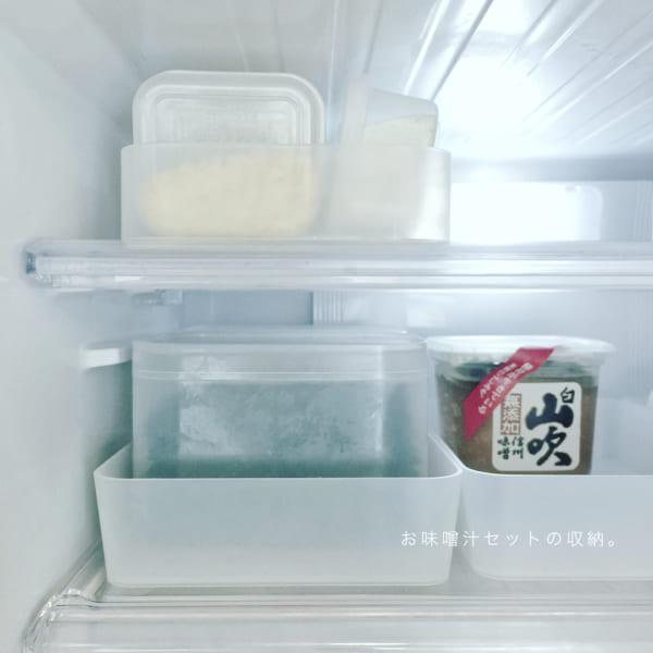 「冷蔵庫」の収納に使おう!4