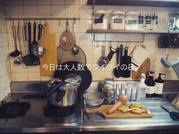 ikea キッチン雑貨 テーブルウェア