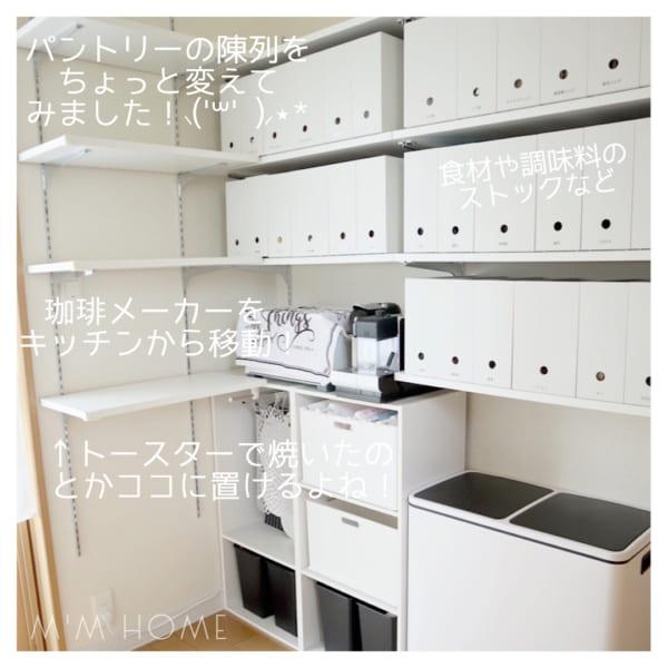 無印良品のファイルボックスを活用した収納アイデア13