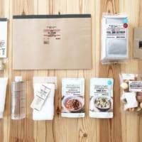 おいしいものも【無印良品】で♪手軽で使い勝手のいい食料品と保存容器をご紹介!