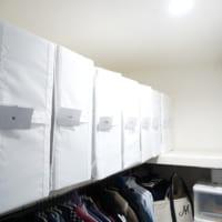 IKEAやニトリ、100均でも購入出来る!季節の変わり目に役立つ便利アイテム&工夫