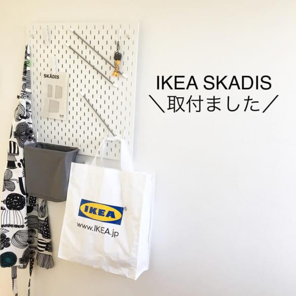 IKEA ウォールシェルフ3