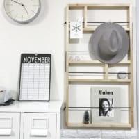 【IKEA】アイテムを使ったディスプレイ☆お部屋のインテリアをワンランクアップ