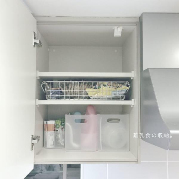 キッチン「戸棚」の収納に使おう!