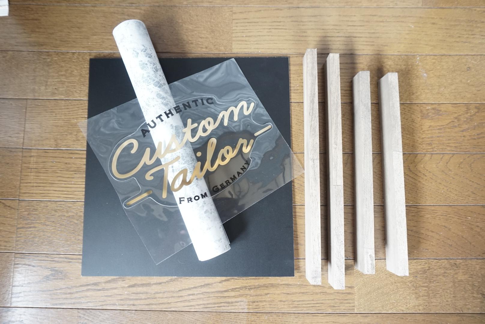 キャンドゥアイテムと端材で高級感のあるカフェトレーをDIY
