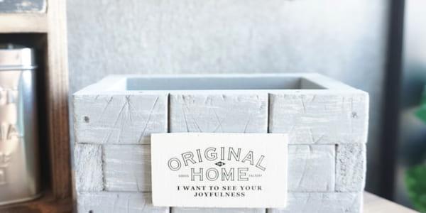 【連載】100均角材でリアル感を味わえる!レンガ風木箱を作ろう♪
