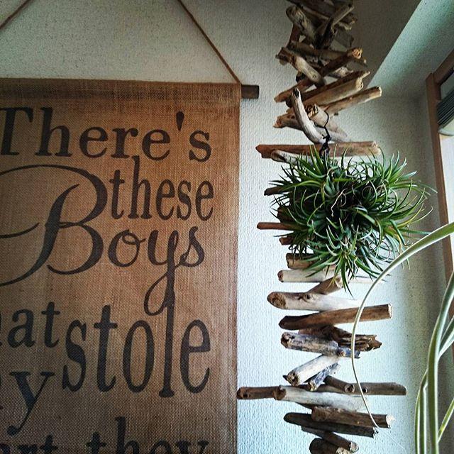 紐で結んで流木アート