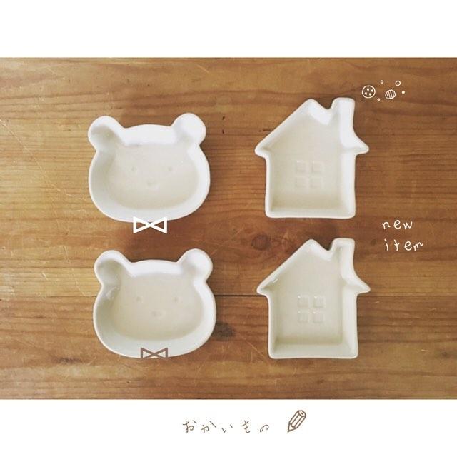 陶器のお皿