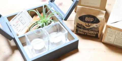 【連載】100円(セリア・ダイソー)グッズを使って2WAYボックスを作ろう!