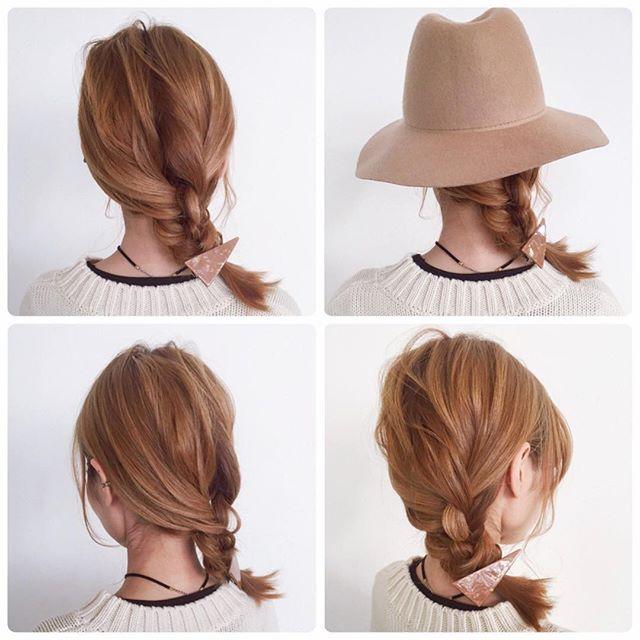 髪を斜めに流して編み込み