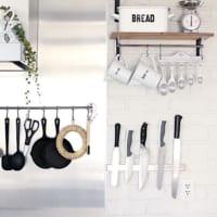 包丁収納30選!キッチンに備え付けの物から後付けの物までピックアップ☆