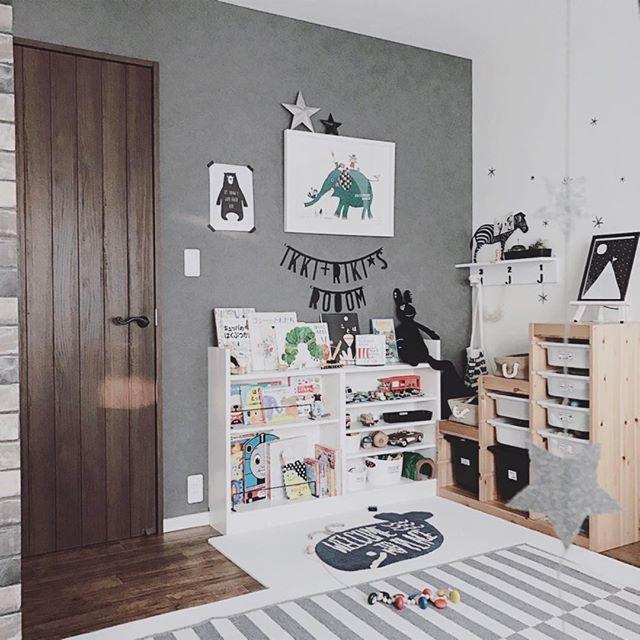 【IKEA】トロファスト14