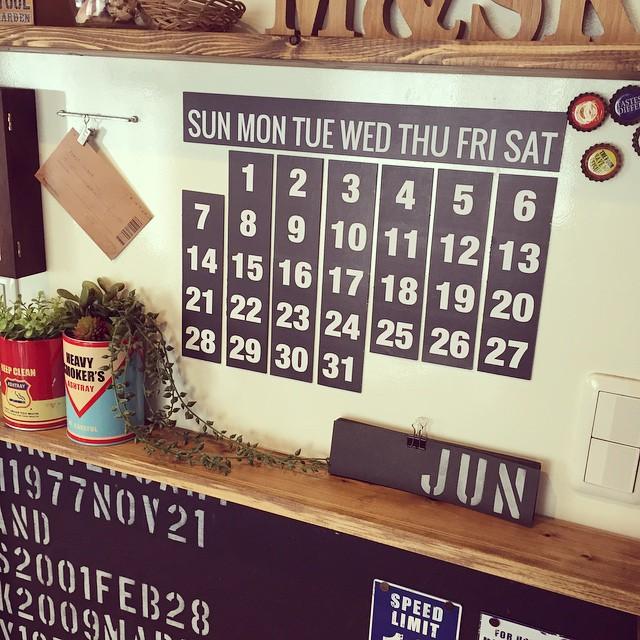 男前デザインのカレンダー