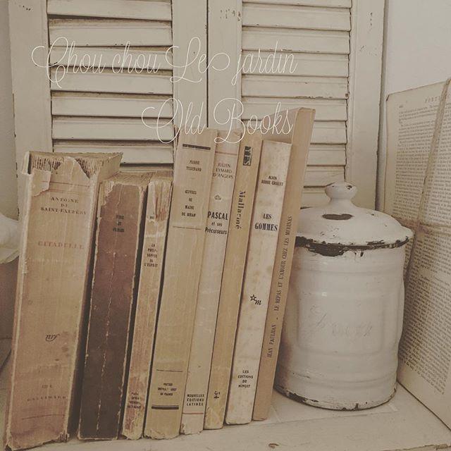 古書を並べて