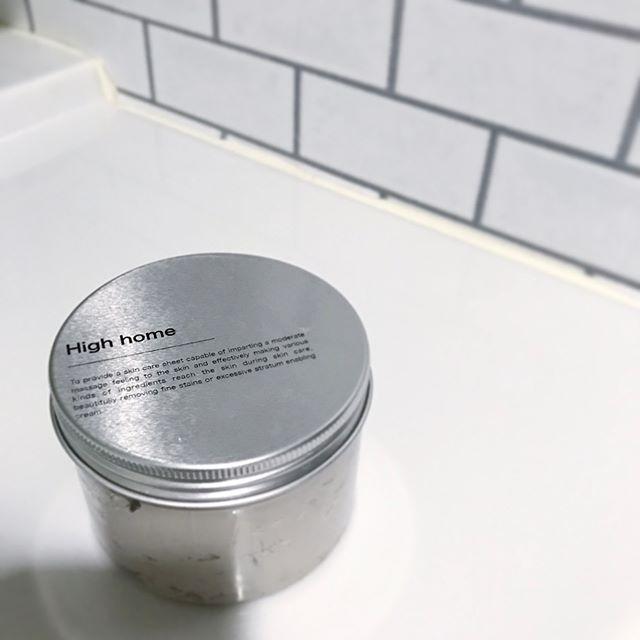 排水口&シンク掃除の必需品「ハイホーム」をおしゃれに詰め替え!2